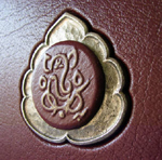 red leather indian style anniversary journal front cover detail