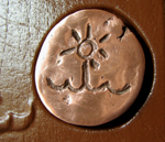 redfeather goatskin leather rebinding copper tablet disc with symbol